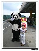 桃米生態村(20090523):IMG_7354.jpg