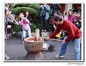 泰安鄉騰龍山莊200312:PC200029.jpg