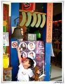 2011暑假快樂遊-台南古蹟美食之旅:IMG_8530.JPG