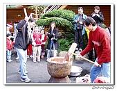 泰安鄉騰龍山莊200312:PC200031.jpg