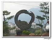 桃米生態村(20090523):IMG_7356.jpg