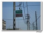 大溪十一指古道(20090502):IMG_6332_nEO_IMG.jpg