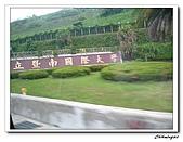 桃米生態村(20090523):IMG_7359.jpg