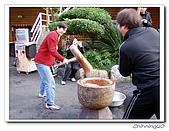泰安鄉騰龍山莊200312:PC200042.jpg