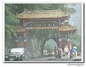 太魯閣峽谷200210:PA050319.jpg