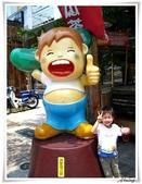 2011暑假快樂遊-台南古蹟美食之旅:IMG_8532.JPG