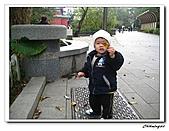 植物園(20090207):IMG_3487_nEO_IMG.jpg