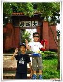 2011暑假快樂遊-台南古蹟美食之旅:IMG_8469.JPG
