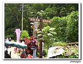 芎林鄉鹿寮坑油桐花步道(20090503):IMG_6553.jpg