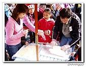 泰安鄉騰龍山莊200312:PC200050.jpg