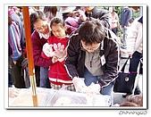 泰安鄉騰龍山莊200312:PC200052.jpg