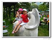 台中公園-2009讀經大會考:IMG_3622.jpg