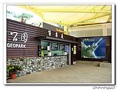 野柳地質公園:IMG_4808.jpg