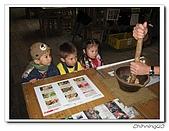 北埔擂茶200701:IMG_0791.jpg