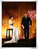 前同事婚宴(20100605台北君悅):IMG_2616.JPG