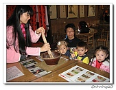 北埔擂茶200701:IMG_0796.jpg
