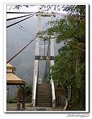 阿里山公路天長地久橋200404:P4090079.jpg