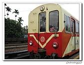 竹崎車站200702:IMG_0457.jpg