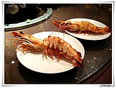 前同事婚宴(20100605台北君悅):IMG_2619.JPG