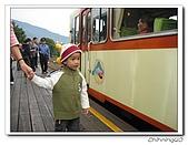 竹崎車站200702:IMG_0458.jpg