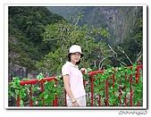 太魯閣峽谷200210:PA050359.jpg
