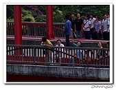 太魯閣峽谷200210:PA050360.jpg