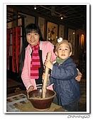 北埔擂茶200701:IMG_0806.jpg