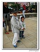 野柳地質公園:IMG_4819.jpg