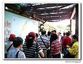野柳地質公園:IMG_4820.jpg