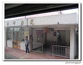 竹崎車站200702:IMG_0467.jpg