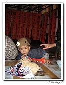 北埔擂茶200701:IMG_0817.jpg