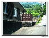 士林-天溪園生態中心(20090606):1IMG_8480.jpg