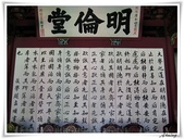2011暑假快樂遊-台南古蹟美食之旅:IMG_8479.JPG