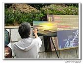 野柳地質公園:IMG_4823.jpg