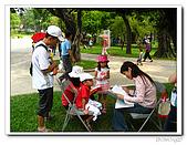 台中公園-2009讀經大會考:IMG_3632.jpg