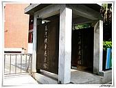 板橋-蒸汽機車展示館:IMG_6590.JPG