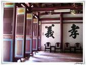 2011暑假快樂遊-台南古蹟美食之旅:IMG_8481.JPG