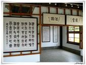 2011暑假快樂遊-台南古蹟美食之旅:IMG_8622.JPG