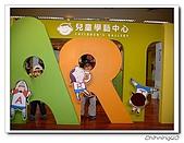故宮兒童學藝中心_至善園:IMG_5271.jpg