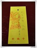 2011暑假快樂遊-台南古蹟美食之旅:IMG_8488.JPG