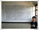 2011暑假快樂遊-台南古蹟美食之旅:IMG_8623.JPG