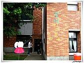 台北藝術大學-關渡藝術節:IMG_0455.JPG