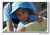 六福村200609:100_4604.jpg