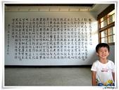2011暑假快樂遊-台南古蹟美食之旅:IMG_8626.JPG
