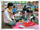 淡水玩具圖書館-竹圍分館:IMG_6744.JPG