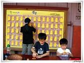 2011暑假快樂遊-台南古蹟美食之旅:IMG_8489.JPG