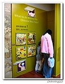 故宮兒童學藝中心_至善園:IMG_5168.jpg