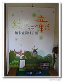 知卡宣森林公園:IMG_1697.jpg