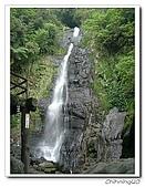 五峰旗瀑布200104:04300012.jpg