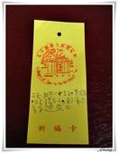 2011暑假快樂遊-台南古蹟美食之旅:IMG_8490.JPG